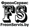 FreonServis.by